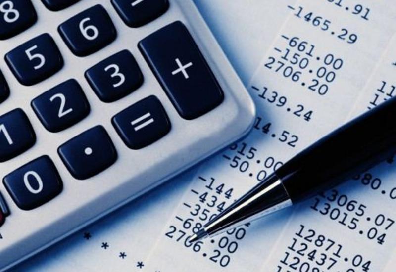 Госналоговая служба обратилась к налогоплательщикам Баку