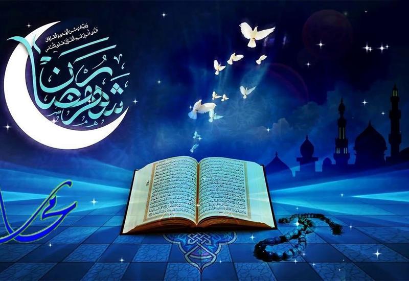 В Азербайджане запущен проект, посвященный месяцу и празднику Рамазан