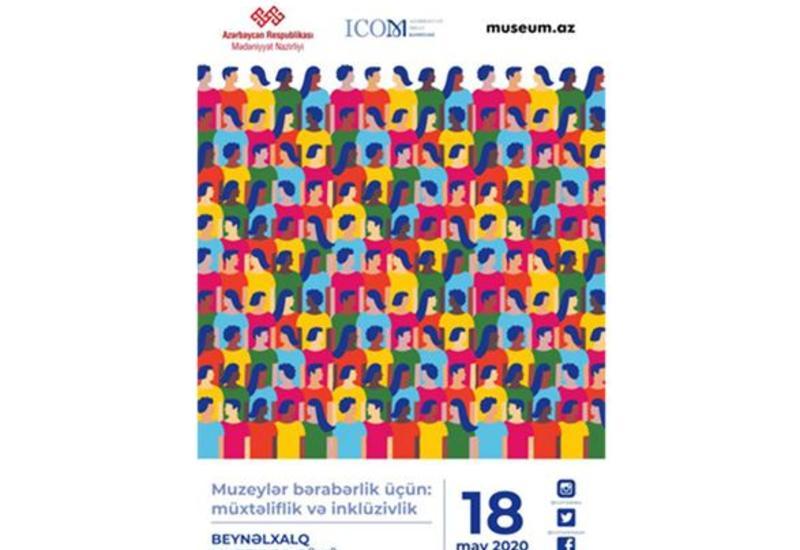 18 мая в Азербайджане отметит Международный день музеев