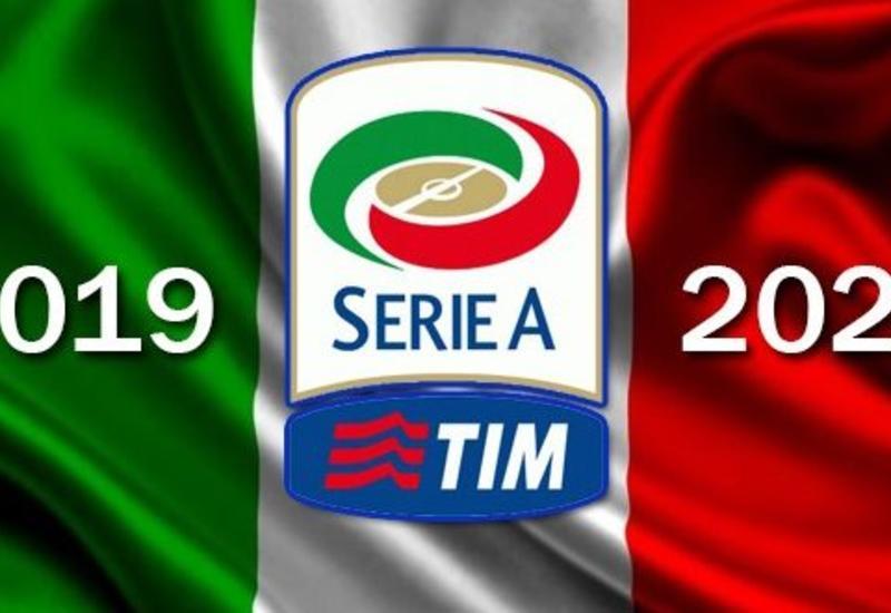 Чемпион Италии по футболу может быть определен с помощью плей-офф