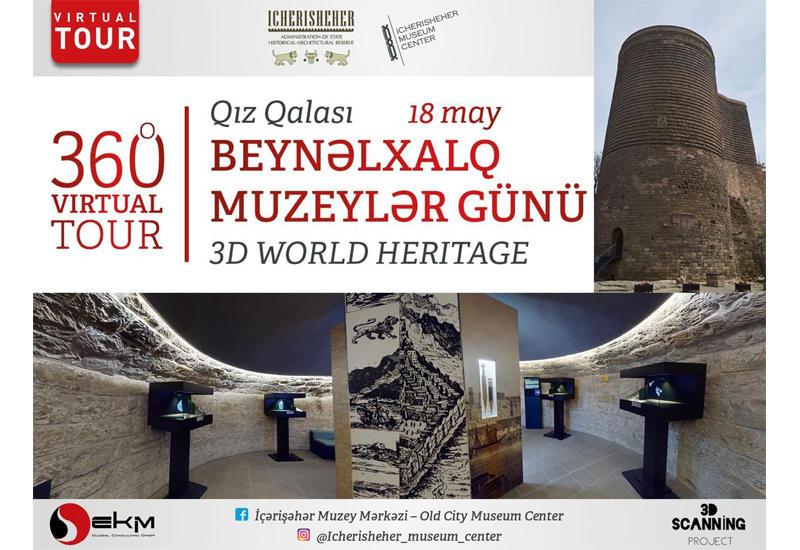 В Международный день музеев будет организован виртуальный тур в Девичью башню