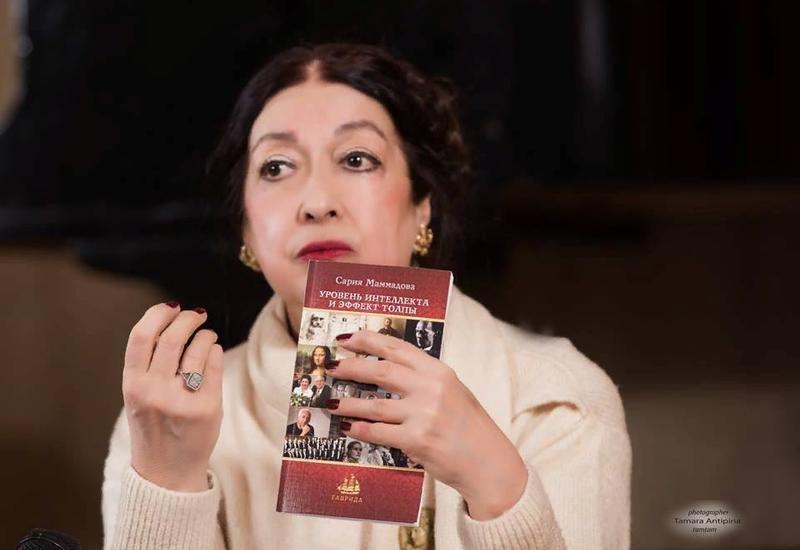 Азербайджанская писательница удостоена Георгиевской медали