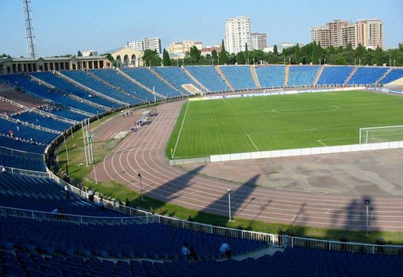 Стадион имени Тофига Бахрамова в числе европейских арен, принявших наибольшее число игр