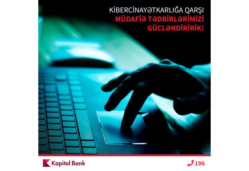 Kapital Bank усилил киберзащиту с помощью Group-IB TDS (R)