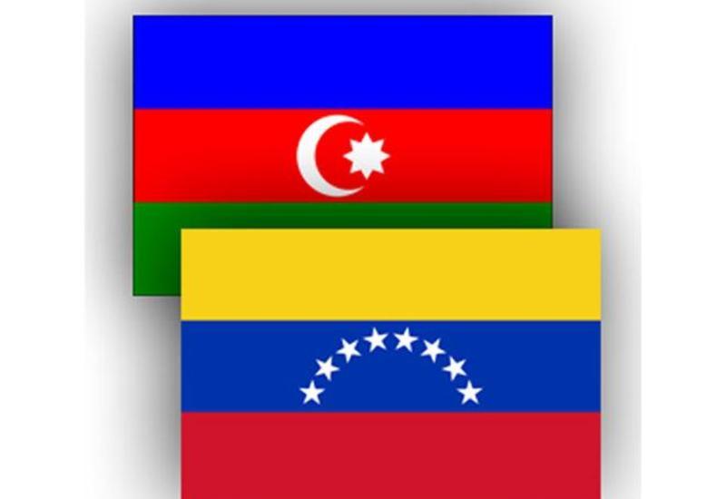 Главы МИД Азербайджана и Венесуэлы обменялись поздравительными письмами