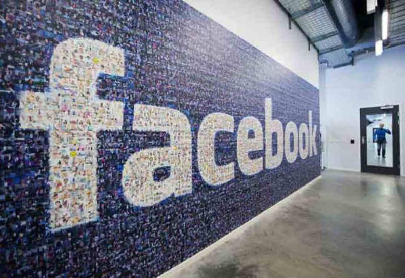 В Европе проверят сведения об утечке данных 533 млн пользователей Facebook