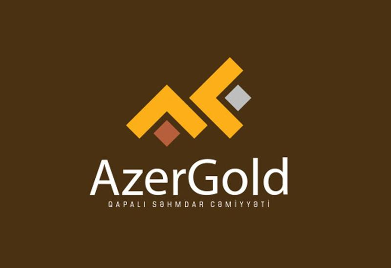 """ЗАО """"AzerGold"""" осуществило очередной крупномасштабный экспорт"""