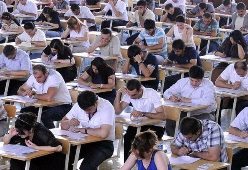 Вниманию студентов, имеющих академическую задолженность