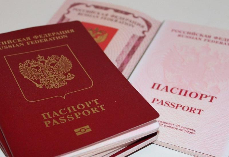 Граждан Азербайджана больше не будут штрафовать за неинформирование о принятии другого гражданства