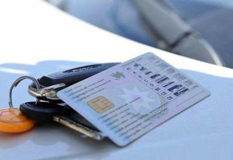 Изменились правила выдачи водительских удостоверений