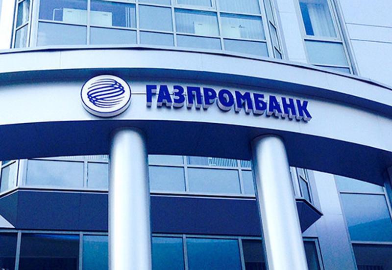 """""""Газпромбанк"""": У Азербайджана достаточно ресурсов для поддержки маната"""