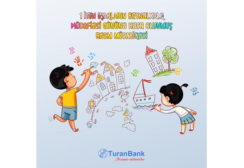 TuranBank проводит конкурс среди детей (R)