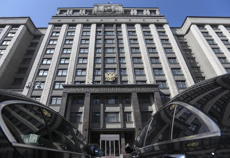 Несколько депутатов российской Госдумы заразились коронавирусом