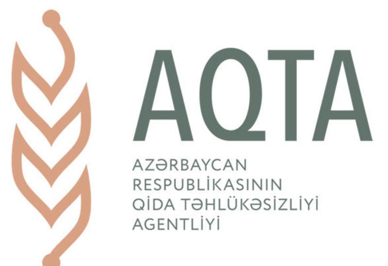 Агентство пищевой безопасности Азербайджана обратилось к предпринимателям