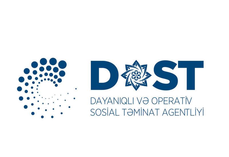 Агентство DOST презентовало свой официальный сайт