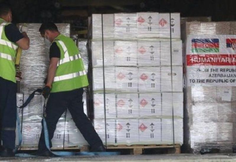 Сербия поблагодарила Азербайджан за гуманитарную помощь