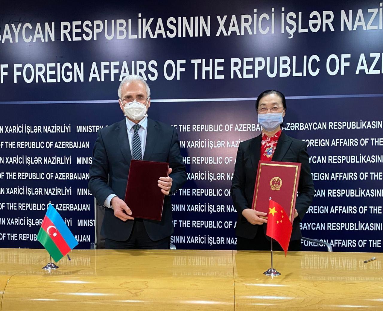 Китай передал Азербайджану еще две партии медицинских средств