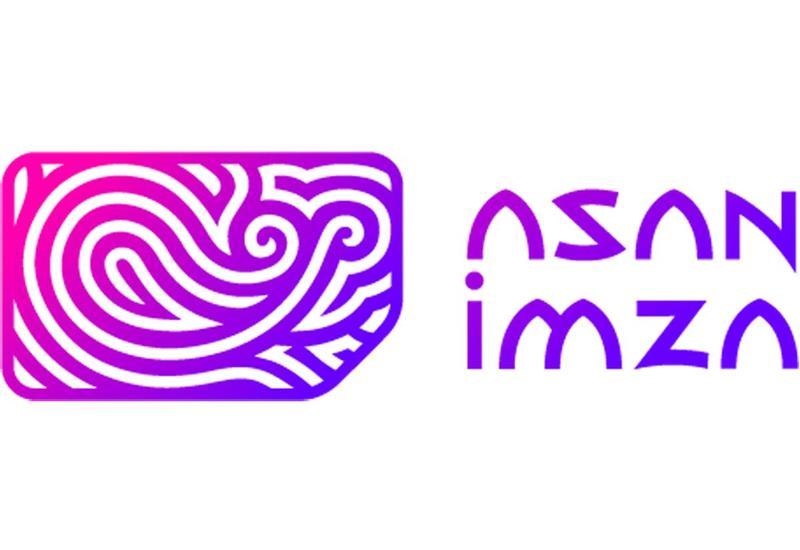 В Азербайджане запущена новая электронная услуга Asan İmza