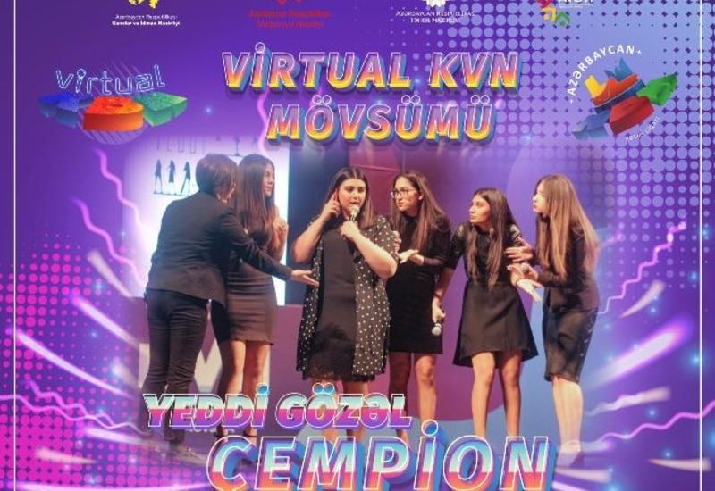 В Азербайджане определился победитель виртуального сезона КВН – избранные кадры