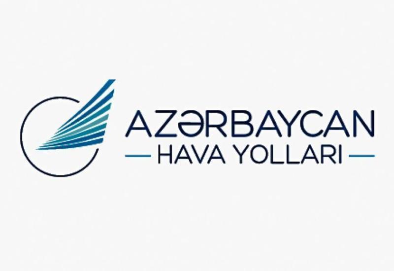 AZAL и Buta Airways продлили срок бесплатного перебронирования авиабилетов