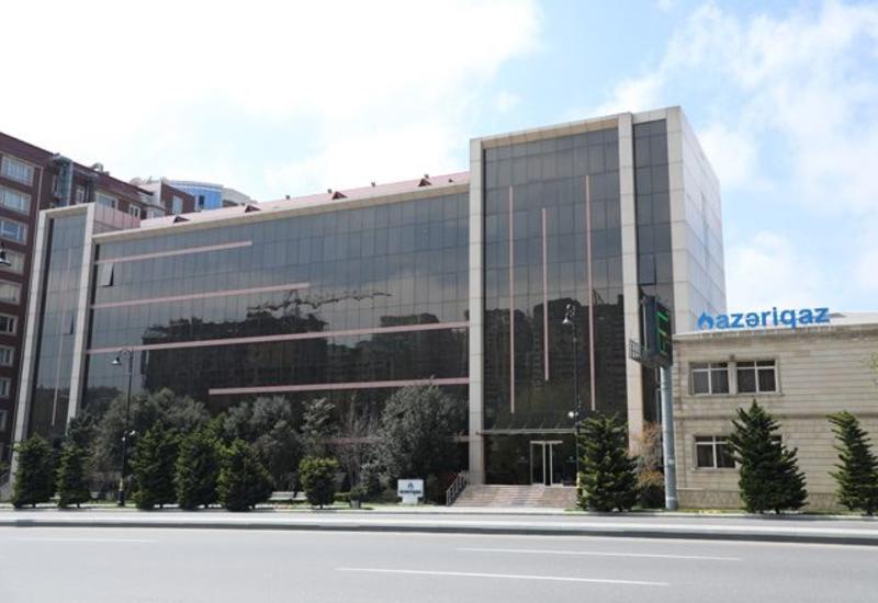 """В праздничные дни """"Азеригаз"""" будет работать в усиленном режиме"""
