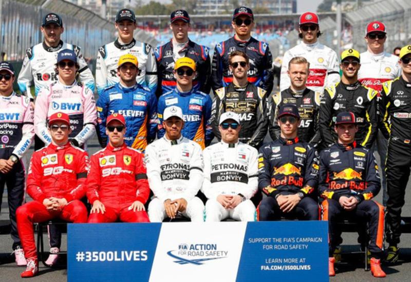"""Гонщики """"Формулы-1"""" поддержали решение начать сезон без зрителей"""