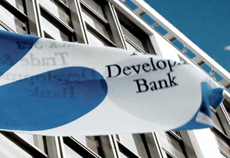 ЧБТР и Австрийский банк развития профинансируют малый бизнес в Азербайджане