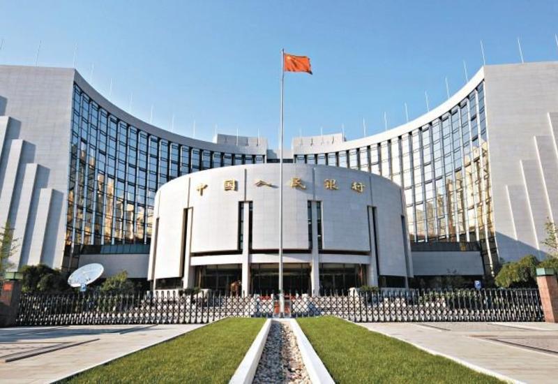Центробанк КНР ослабил курс национальной валюты до минимальной отметки