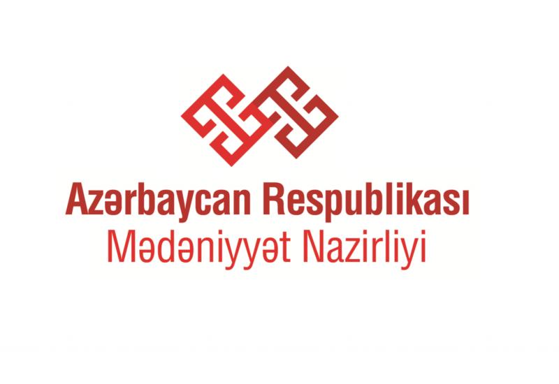 Кому поручены полномочия министра культуры Азербайджана?