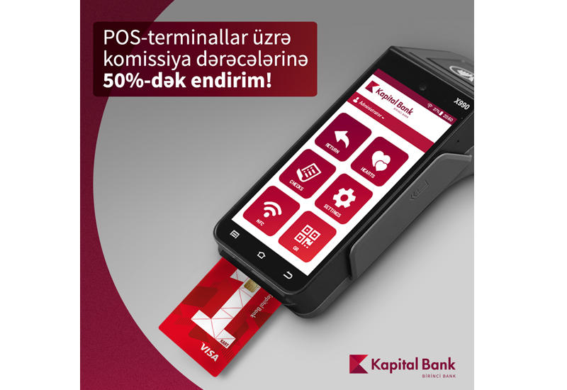 Kapital Bank снизил комиссию за POS-терминалы (R)