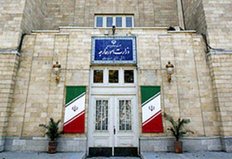 МИД Ирана поздравил азербайджанский народ с Днем Республики
