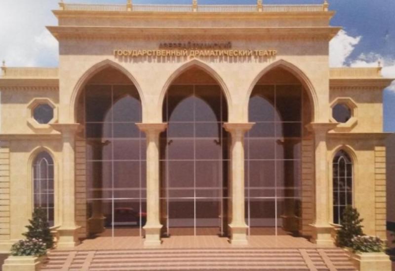 Названа дата реконструкции здания Азербайджанского театра в Дербенте