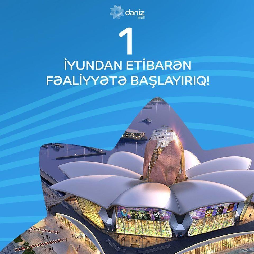 В Баку открывается Deniz Mall
