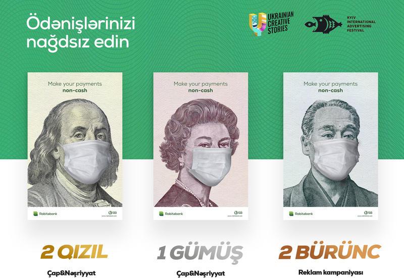 Rabitəbankın reklam layihəsi beynəlxalq festivalda ölkəmizə ilk qızılı qazandırdı (R)