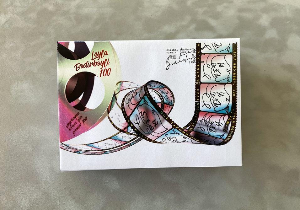 Выпущена почтовая марка по случаю 100-летнего юбилея выдающейся актрисы Лейлы Бадирбейли