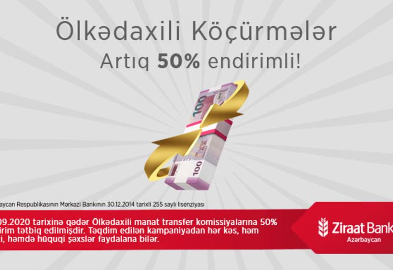 Ziraat Bankdan Ölkədaxili Köçürmələrə 50% Endirim!
