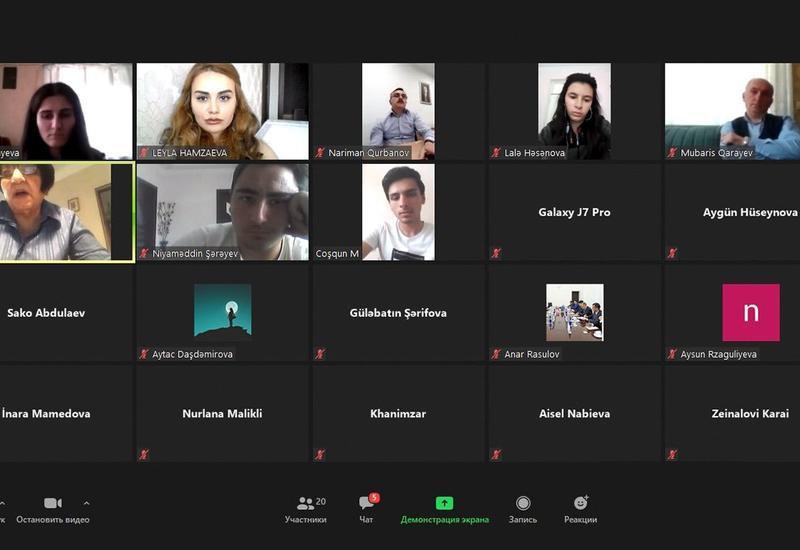 Центр интеграции азербайджанцев Грузии организовал видеоконференцию