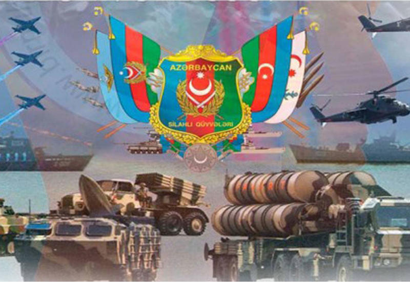Обнародована сумма средств, поступивших в Фонд помощи Вооруженным силам