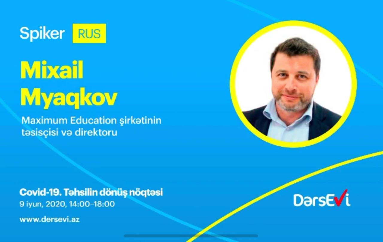 «Covid-19. Поворотная точка в образовании». Международная онлайн-конференция