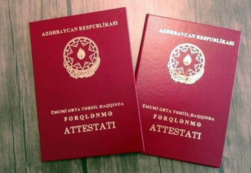 Минобразования Азербайджана о правилах выдачи аттестатов с отличием и медалей