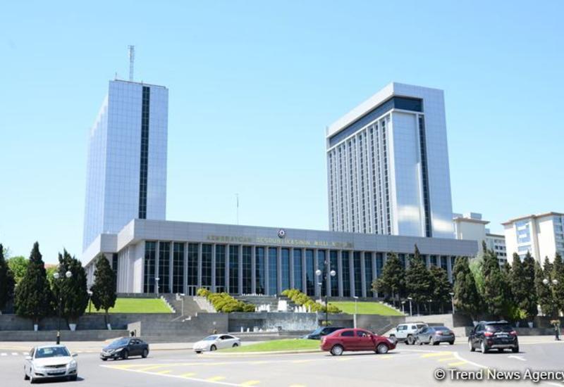 Вопрос в связи с выполнением госбюджета Азербайджана вынесен на обсуждение