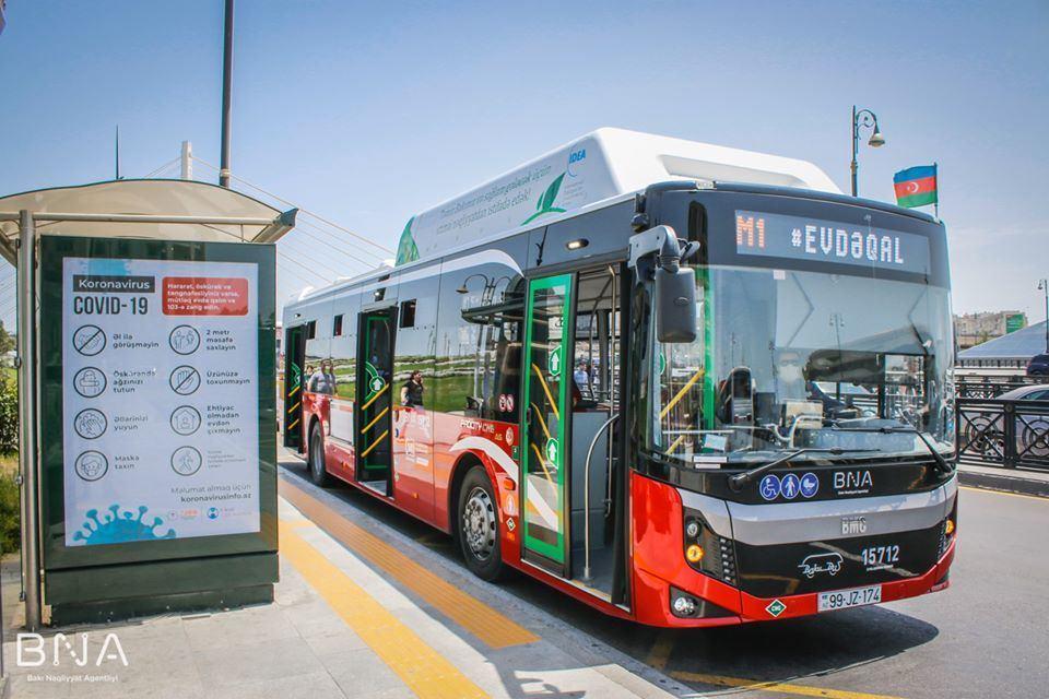 В Баку приостанавливается работа экспресс-автобусов