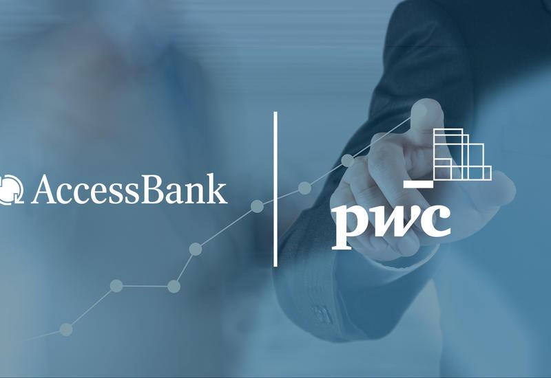 AccessBank опубликовал финансовый отчет за 2019 год, заверенный аудиторской компанией PricewaterhouseCoopers (R)
