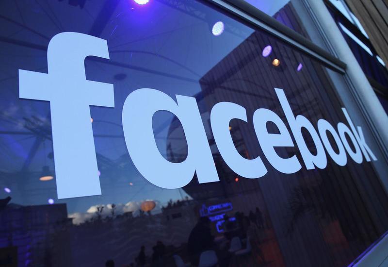 Личные данные пользователей Facebook из Азербайджана
