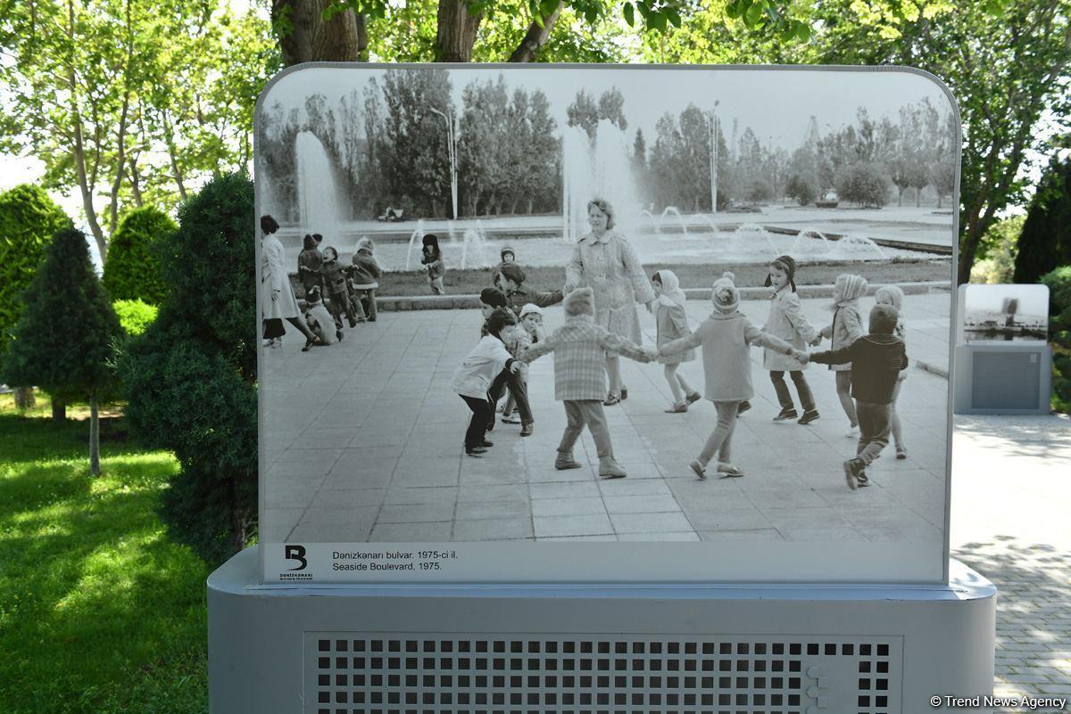 На Бакинском бульваре представлена выставка