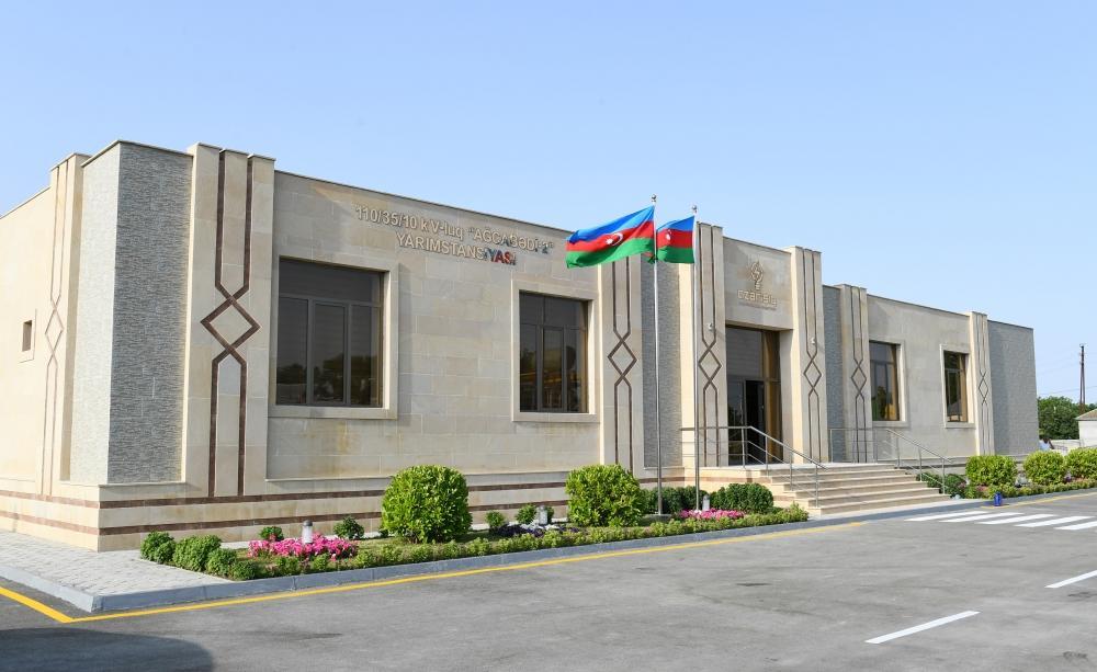Президент Ильхам Алиев принял участие в церемонии сдачи в эксплуатацию реконструированной электроподстанции «Агджабеди-2»