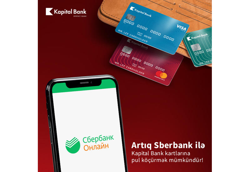 Kapital Bank продолжает сотрудничество с российским Сбербанком (R)