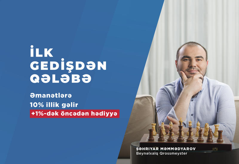Шахрияр Мамедъяров стал лицом депозитной кампании AccessBank  (R)