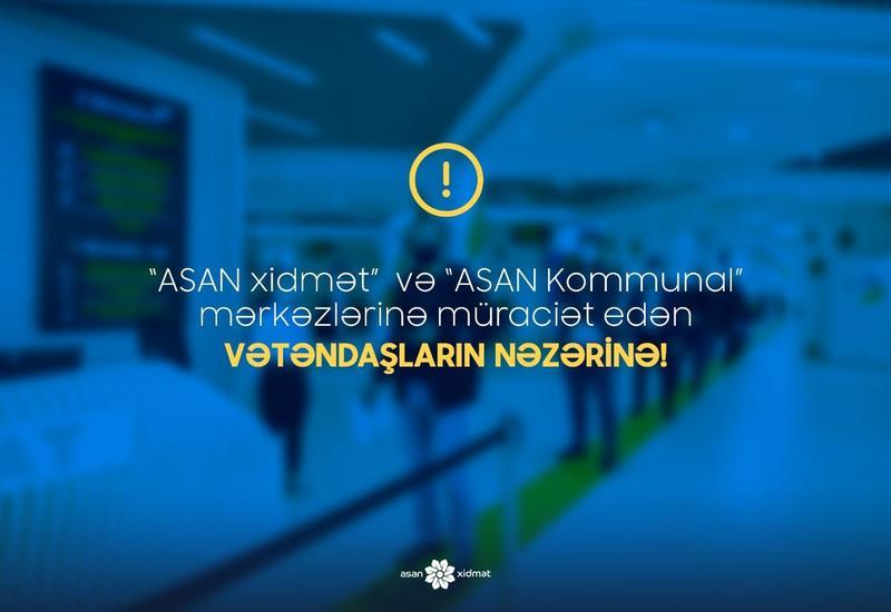 ASAN xidmət и ASAN Kommunal не будут работать