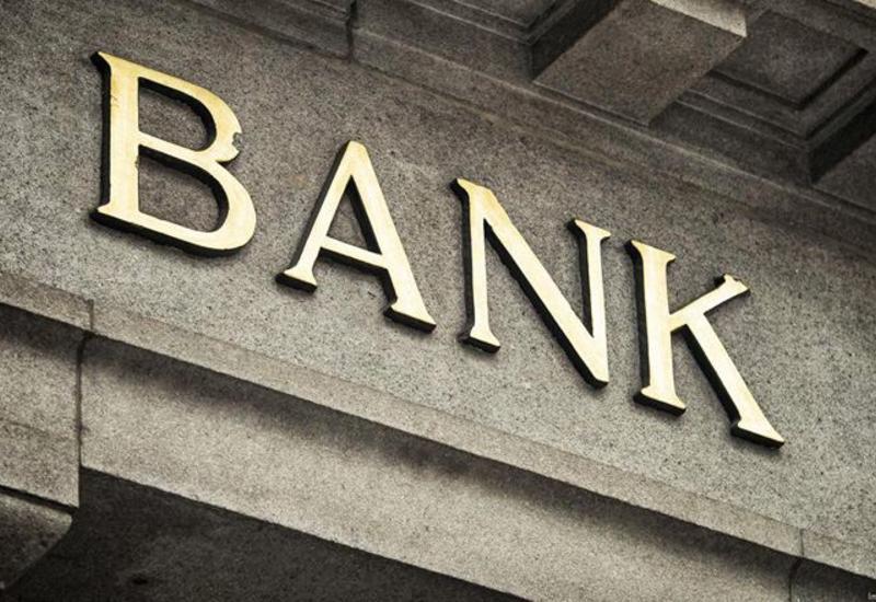 В Азербайджане сократился спрос на услуги коммерческих банков